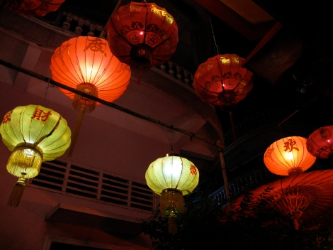 Lovely lanterns at Miss Wong's, Siam Reap